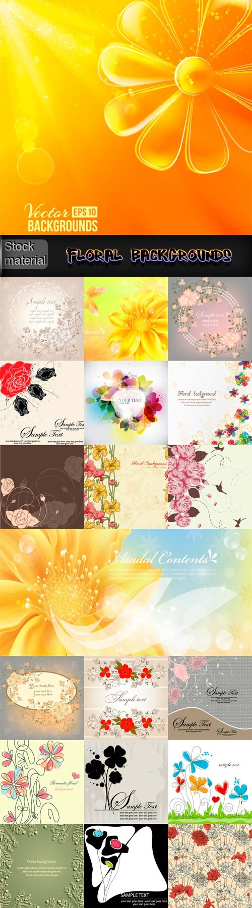 Excellent floral vector backgrounds #1 (28 файлов)