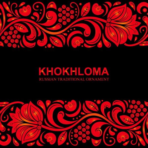 Хохлома 2 (50 файлов)